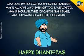 Dhanteras Funny Pics Download