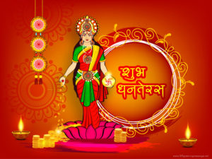 Happy Dhanteras Animated Images