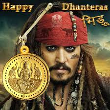Happy Dhanteras Festival Funny SMS Images