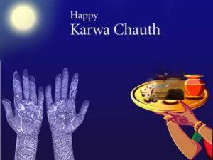 Karwa Chauth HD Quality Photos