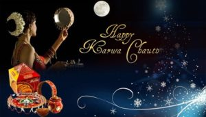 Karwa Chauth HQ Images Download