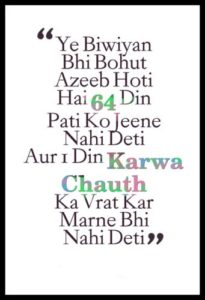 Karwa Chauth Quotes Wishes For FB Whatsapp