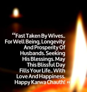 Karwa Chauth SMS Quotes Photos