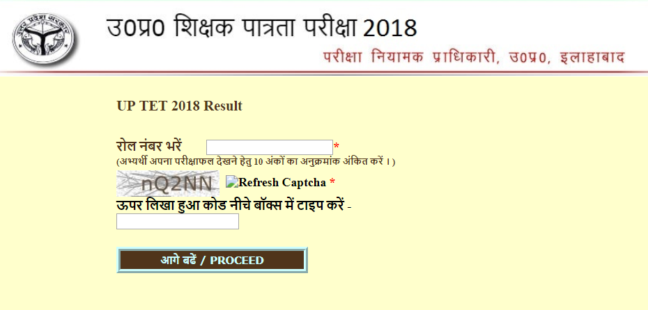 UPTET Result Log in Page