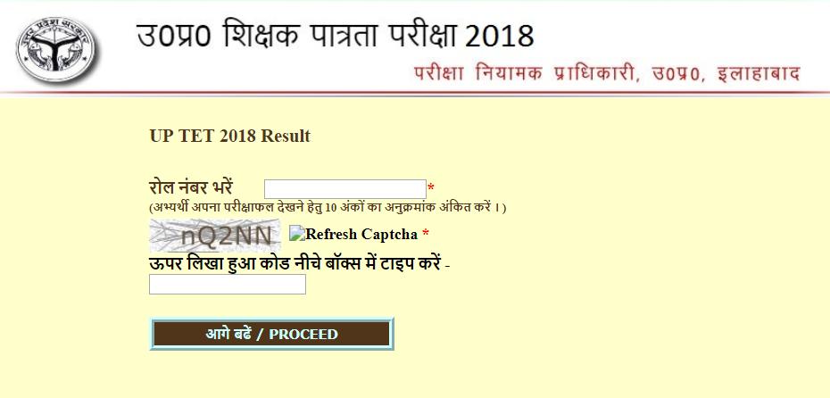 UPTET Result Log in Page