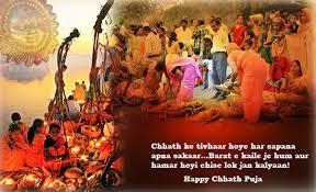 Chhath Puja Bhojpuri Wishes Pics