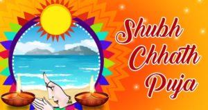 Chhath Puja FB Pics