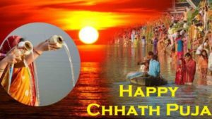 Chhath Puja FB Profile Pics