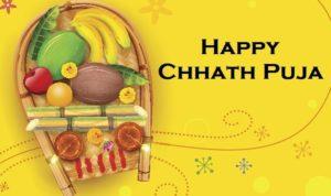 Chhath Puja Facebook Status Images