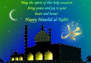 Eid-e-Milad Mubarak SMS Pics