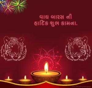 Govatsa Dwadashi Animation Photos