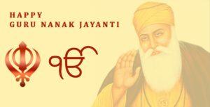 Gurunanak Jayanti Full HD Banners