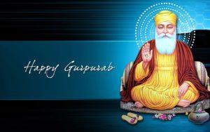 Gurunanak Jayanti Whatsapp DP