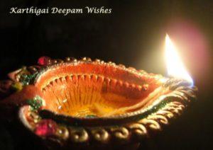 Karthigai Deepam 2018 Wishes Pics
