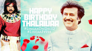 12 Dec Rajinikanth Birthday WIshes Memes