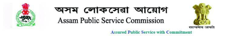 APSC Combined Competitive Prelims Exam Cutoff Marks