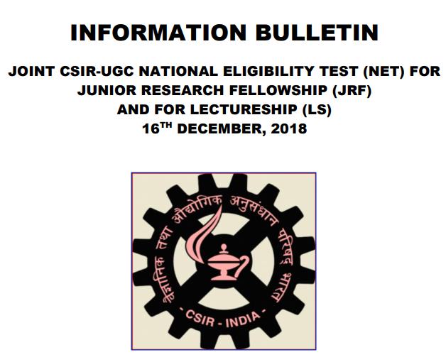 CSIR UGC NET JRF Exam 2018