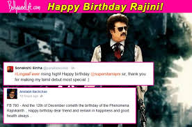 Rajinikanth Birthday Wishes SMS Jokes