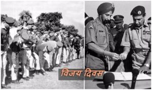 Vijay Diwas Images For FB Twitter
