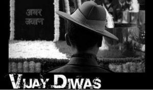 Vijay Diwas Motivation Photos