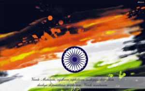 26 January Tricolor Flag Images