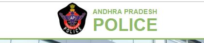 AP Police Constable Examination 2019
