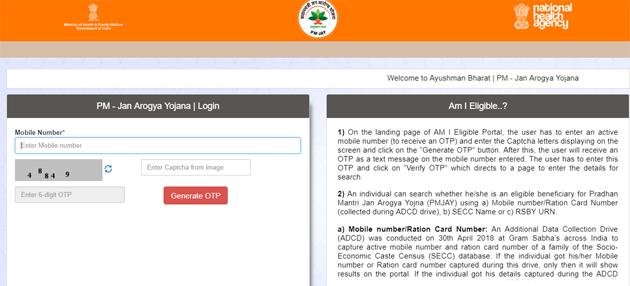 Ayushman Bharat Scheme Health Card Pic