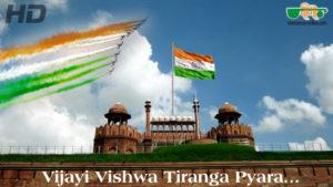 Gantantra Diwas Tricolor Flag Photos