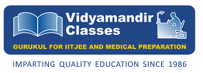 VMC NAT Examination 2019
