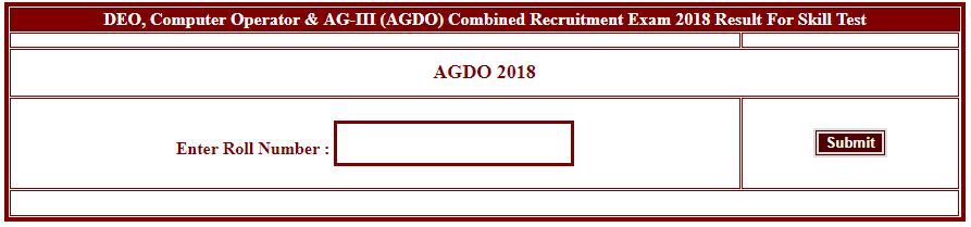CG Vyapam Assistant Grade 3 Skill Test Result 2018