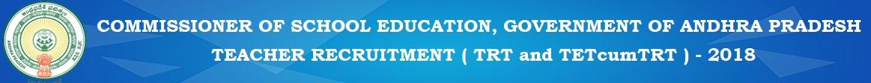 AP DSC School Assistant Examination 2019