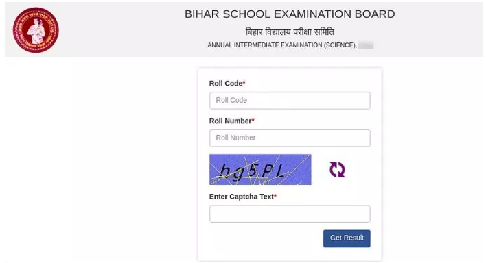 BSEB 12 Class Examination Result 2019