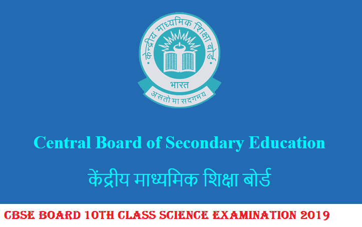 CBSE Board 12th Class Biology Examination 2019 - Answer ...