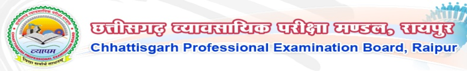 CG Vyapam Patwari Examination 2019