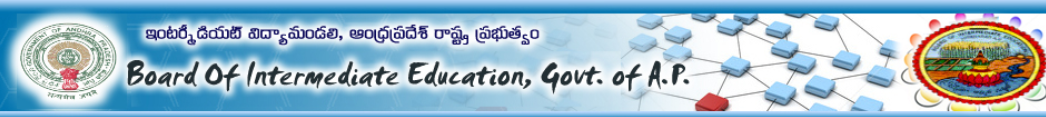 AP 12th Class 1st 2nd Year Examination Revaluation Form 2019