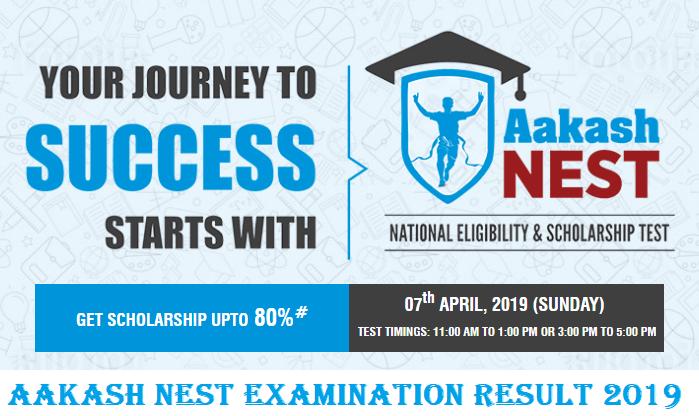 Aakash NEST Examination Result 2019