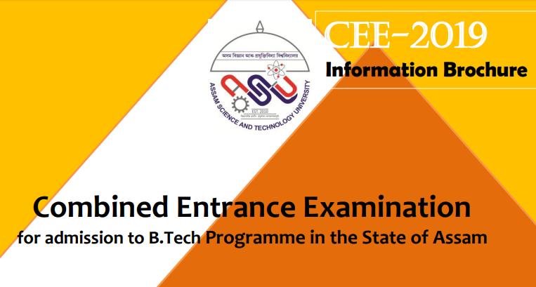 Assam CEE Examination 2020