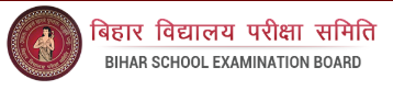 BSEB 12th Class Examination Revaluation Result 2019