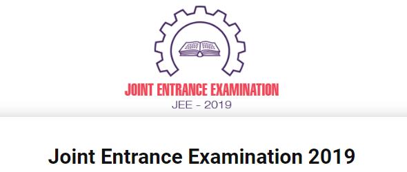 JEE Mains Examination 2019