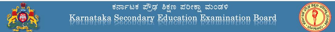 Karnataka 2nd PUC 12 Class Exam Result 2019