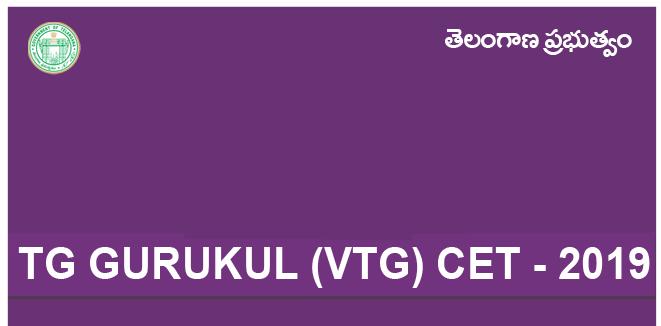 TGCET Class 5th Entrance Examination 2019