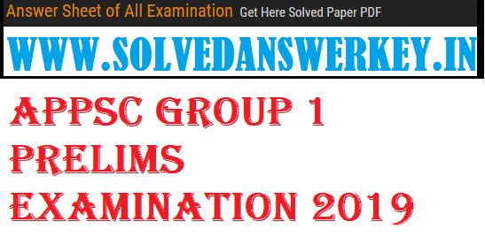 APPSC Group 1 Prelims Examination 2019