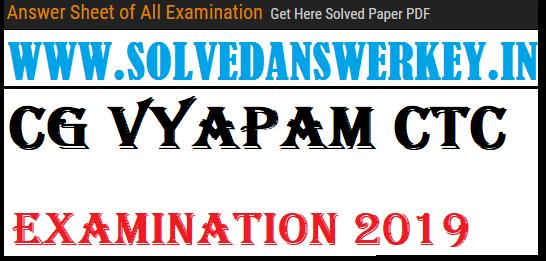 CG Vyapam CTC Examination 2019