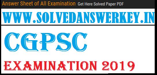 CGPSC Examination 2020