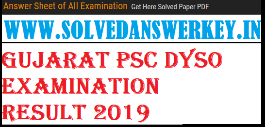 GPSC DYSO Examination Result 2019