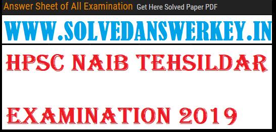 HPSC Naib Tehsildar Examination 2019