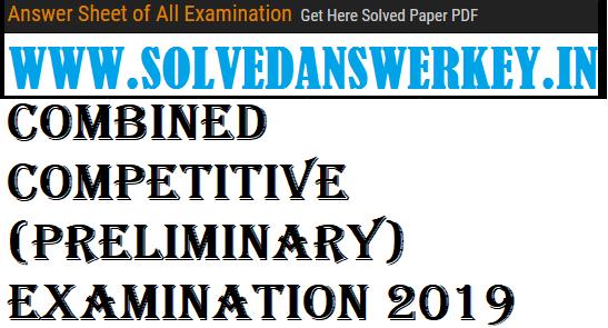 Himachal Pradesh Administrative Combined Competitive (Preliminary) Examination 2019