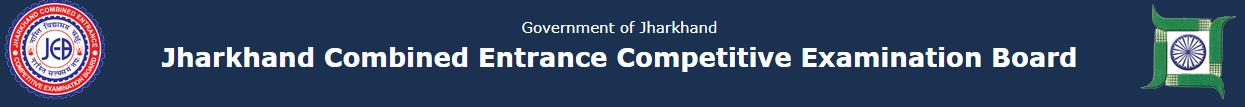 JCECE Examination 2019