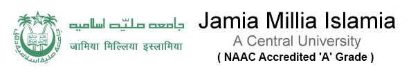 Jamia University Entrance Exam Result 2019