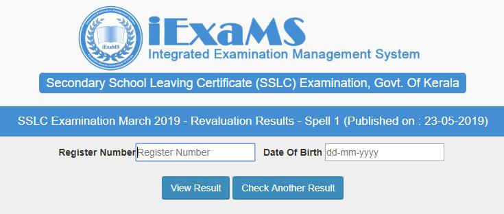 Kerala SSLC 10 Class Revaluation Examination Result 2019